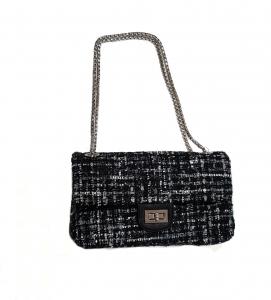 Boucle Bag